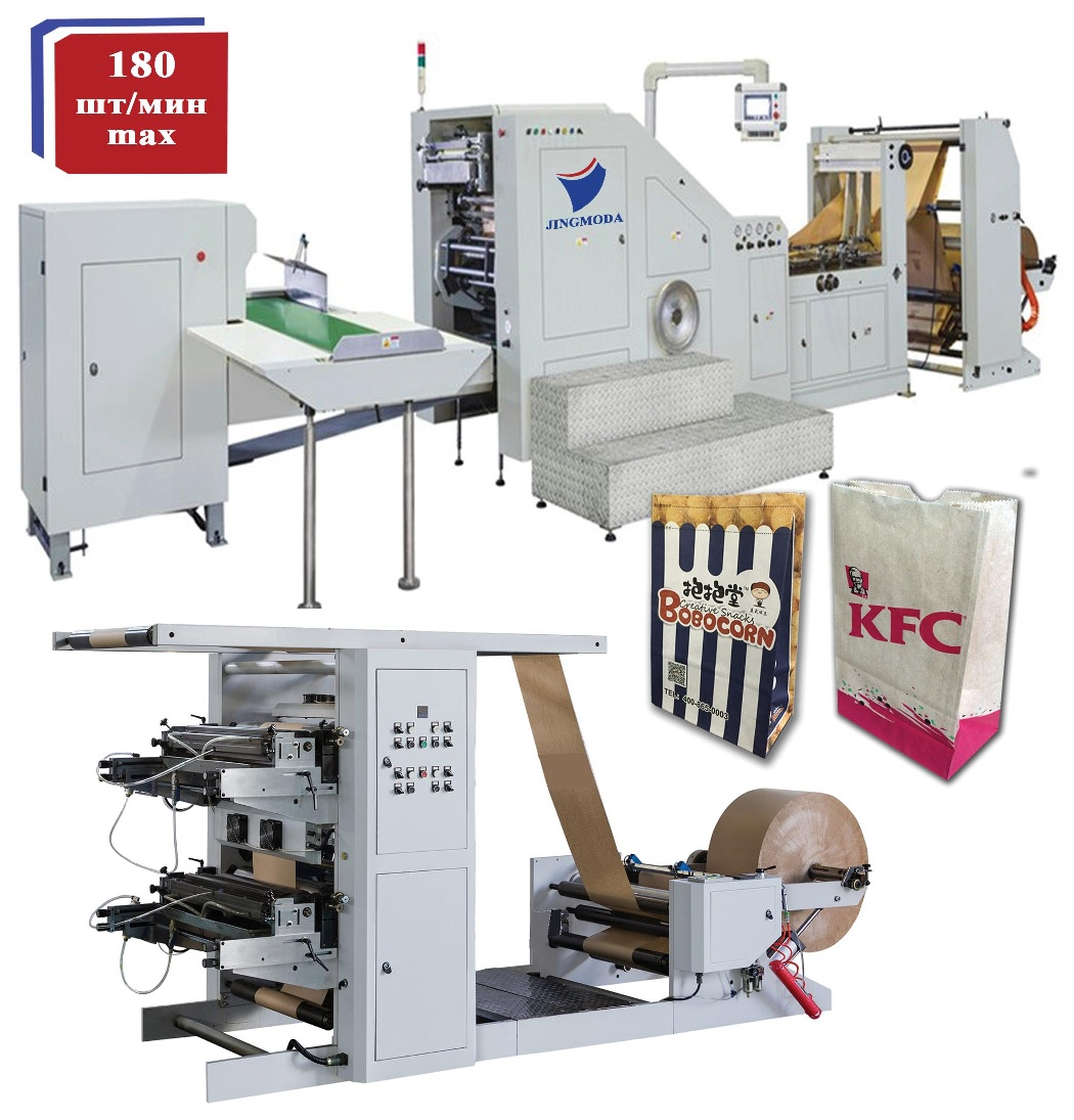 Производство открыток оборудование цена